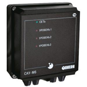 САУ-М6 сигнализатор уровня жидкости трехканальный