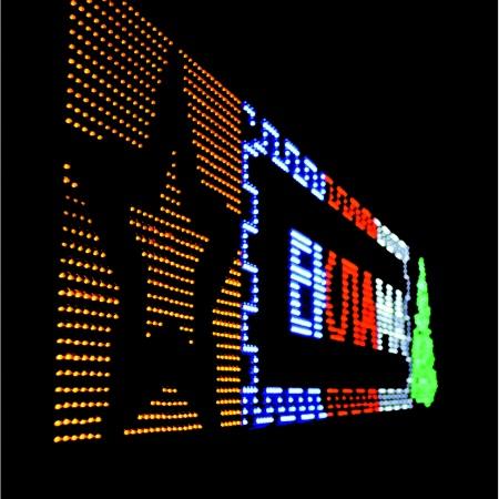 Уличные бегущие строки 16 пикселей, 1000мм