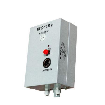 Прибор громкоговорящей связи ПГС-10М2