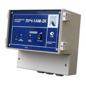 Сигнализаторы горения ЛУЧ-1АМ-2К