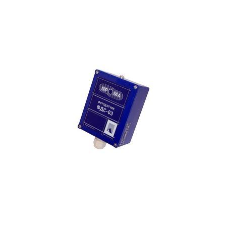 Сигнализирующий фотодатчик ФДС-03-220