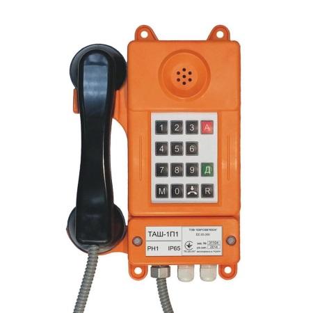 Телефонные аппараты