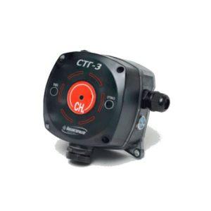 Сигнализатор загазованности СТГ-3 шлейфовый газосигнализатор токсичных и горючих газов