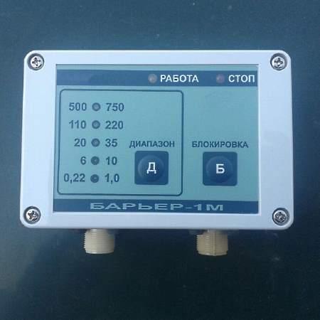 БАРЬЕР-1М прибор защиты от опасного приближения к ЛЭП