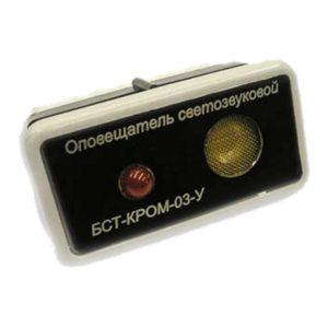 Оповещатели светозвуковые БСТ-КРОМ