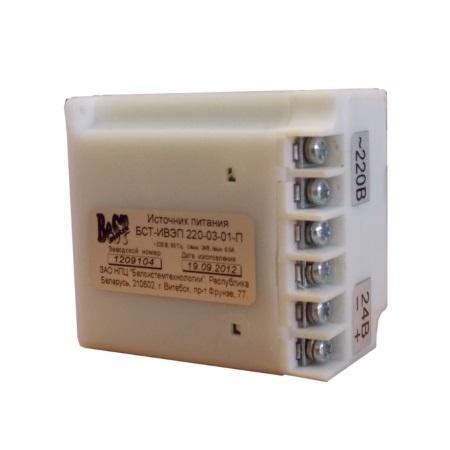 Источник вторичного электропитания БСТ-ИВЭП