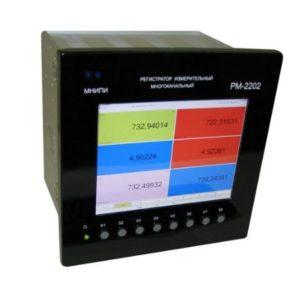 Регистратор многоканальный PM-2202