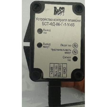 Устройства контроля пламени фотоэлектрические БСТ-ФД (2)