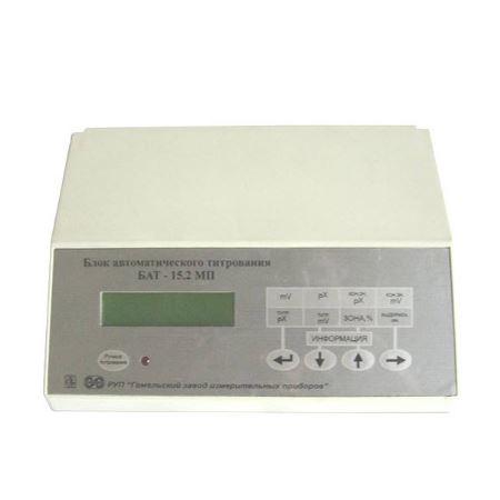 блок автоматического титрования БАТ-15.2МП