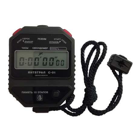 Часы-секундомер ИНТЕГРАЛ С-01 с поверкой