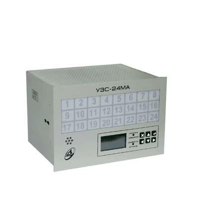Устройство защиты и сигнализации УЗС-24МА