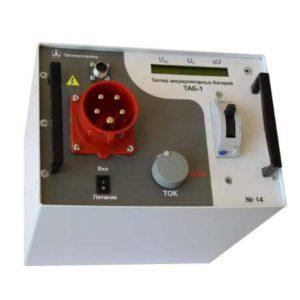 Прибор для испытаний аккумуляторных батарей подстанций ТАБ-1
