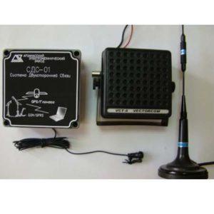 Система двухсторонней связи СДС-01