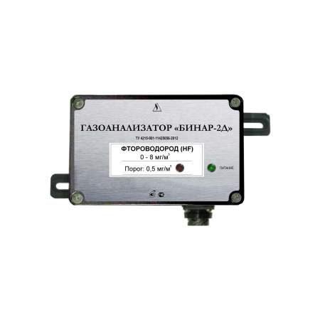 Бинар-2Д газоанализатор стационарный одноканальный с диффузионным отбором проб