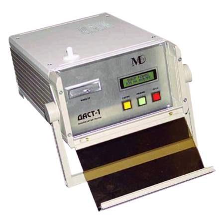 ДАСТ анализаторы пыли переносные (1)