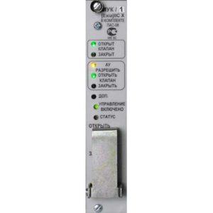 Модуль управления клапаном искробезопасный МУК