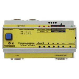 ОКА исп. И22Д0 газоанализаторы стационарные без индикации