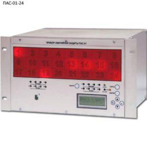 Приборы противоаварийной защиты и сигнализации
