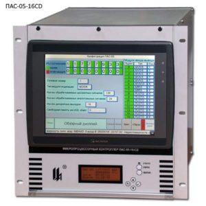 Прибор аварийной сигнализации и блокировки ПАС-05