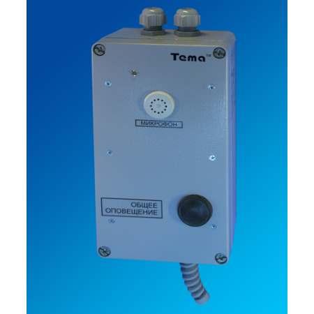 Прибор громкоговорящей связи Tema-20-A11.22-m65