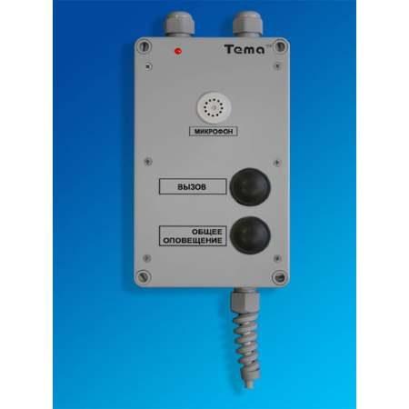 Прибор громкоговорящей связи Tema-A11.24-p65