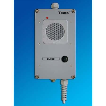 Прибор громкоговорящей связи Tema-A12.14-m65