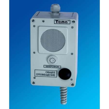 Прибор громкоговорящей связи Tema-A12.20-p65