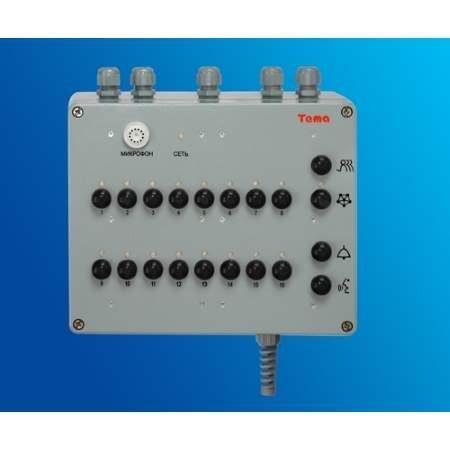 Прибор громкоговорящей связи Tema-K16.62-m65