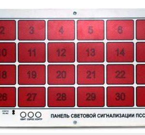 Прибор световой сигнализации ПСС-07-01