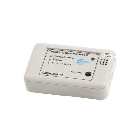 СЗ-1-2Т сигнализаторы загазованности с оптическим сенсором на метан