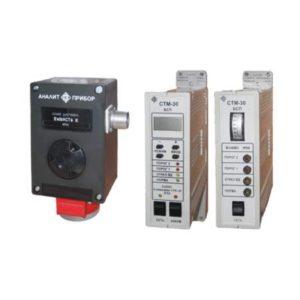 СТМ-30 сигнализаторы горючих газов стационарные