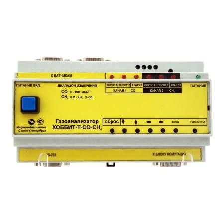 Хоббит-Т исп. И22Д0 газоанализаторы стационарные без индикации