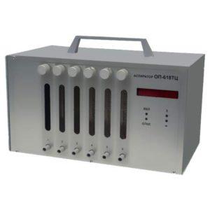 ОП-618ТЦ пробоотборное устройство (аспиратор) автоматический шестиканальный