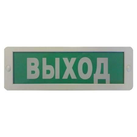 БЛИК-С-12М оповещатель пожарный световой
