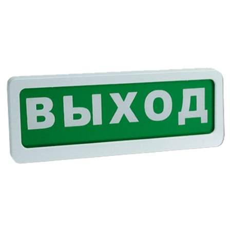 БЛИК-С-12 оповещатель пожарный световой