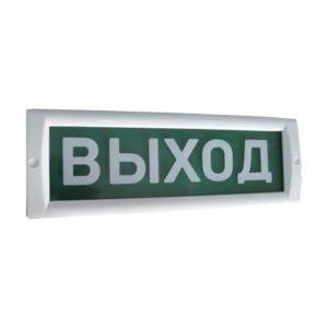 БЛИК-С-12-NEW оповещатель пожарный световой