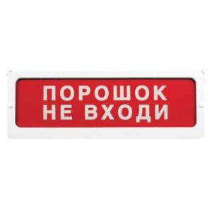 БЛИК-С-24 оповещатель пожарный световой