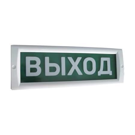 БЛИК-С-24-NEW оповещатель пожарный световой