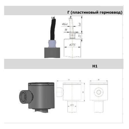 ИД-А-АЦ датчики абсолютного давления. Модели корпуса Г и Н1.