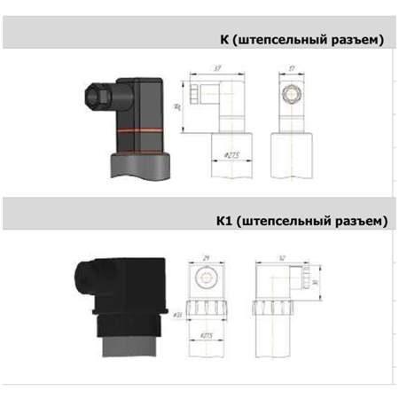 ИД-И-АЦ датчики избыточного давления. Модели корпуса К и К1.