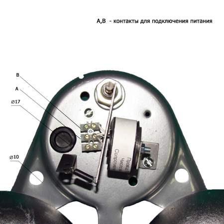 МЗМ-1 звонок переменного тока (3)