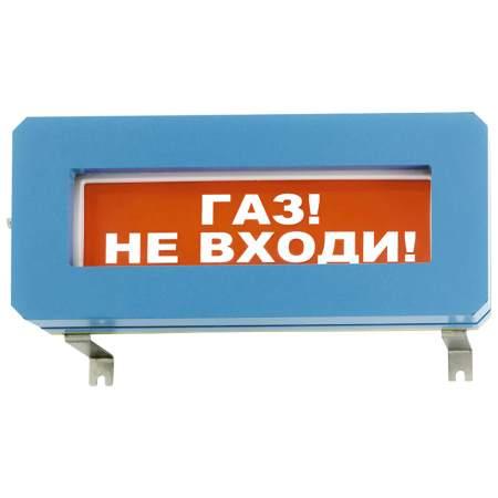 МС-Т табло световые взрывозащищенные