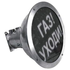 НС-2 насадка к световым оповещателям ЕхОППС–1В