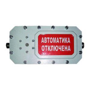 ОВ-1, ОВ-2, ОВ-3, ОВ-4 табло световые взрывозащищенные