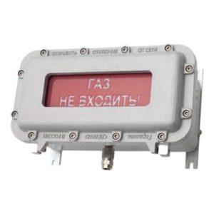 ПГС-ИТ32 табло световые взрывозащищенные прямоугольные