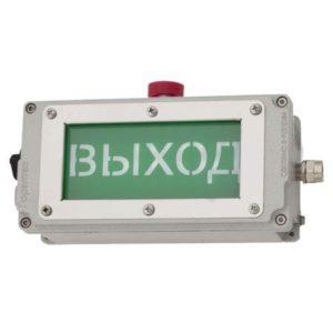 ПГС-ИТ33 табло светодиодные взрывозащищенные с аварийным источником питания