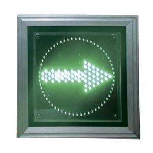 ССД-200-П, ССД-300-П секции светофорные дополнительные светодиодные