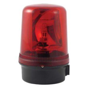 B300RTH SPECTRA маяки проблесковые вращающиеся с галогенной лампой