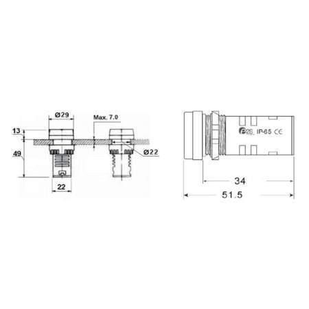 E2S-22D SPECTRA сигнализаторы светозвуковые встраиваемые (1)