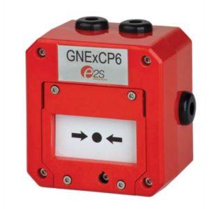 GNExCP6A-BG извещатели аварийные ручные взрывозащищенные